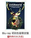 【先着特典】UVERworld Premium Live on X'mas Nippon Budokan 2015(初回生産限定盤)(カレンダー付き)【Blu-...