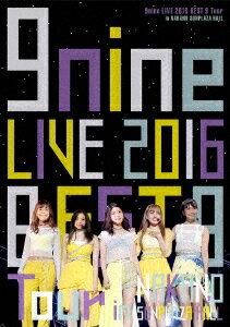 9nine LIVE 2016 「BEST 9 ...の商品画像