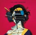 YELLOW DANCER (生産限定アナログ盤) [ 星野...