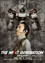 THE NEXT GENERATION パトレイバー/第7章...
