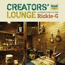 CREATORS' LOUNGE [ Rickie-G ]