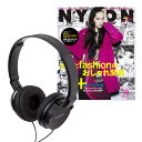 【送料無料】NYLON JAPAN PREMIUM BOX Vol.10 (Black)