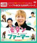 ����ե����ޡ� DVD-BOX1