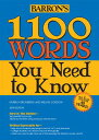 1100 WORDS YOU NEED TO KNOW 6/E(P) [ MURRAY BROMBERG ]