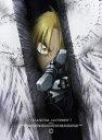 鋼の錬金術師 FULLMETAL ALCHEMIST 7【初回生産限定】【Blu-ray】 [ 朴□美[パクロミ] ]