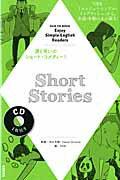 Short��Stories