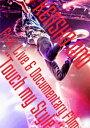 """楽天楽天ブックスKensho Ono First Live & Documentary Film """"Touch my Style"""