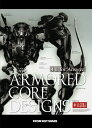 ARMORED CORE DESIGNS [ 河森正治 ]