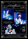 Kalafina Arena LIVE 2016 at 日本武道館【Blu-ray】 [ Kalafina ]