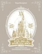 東京ディズニーランド アニバーサリーズ&ファンティリュージョン!<ノーカット版>【Blu-ray】