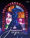 Minori Chihara Live Tour 2016 Innocent Age LIVE BD【Blu-ray】 茅原実里