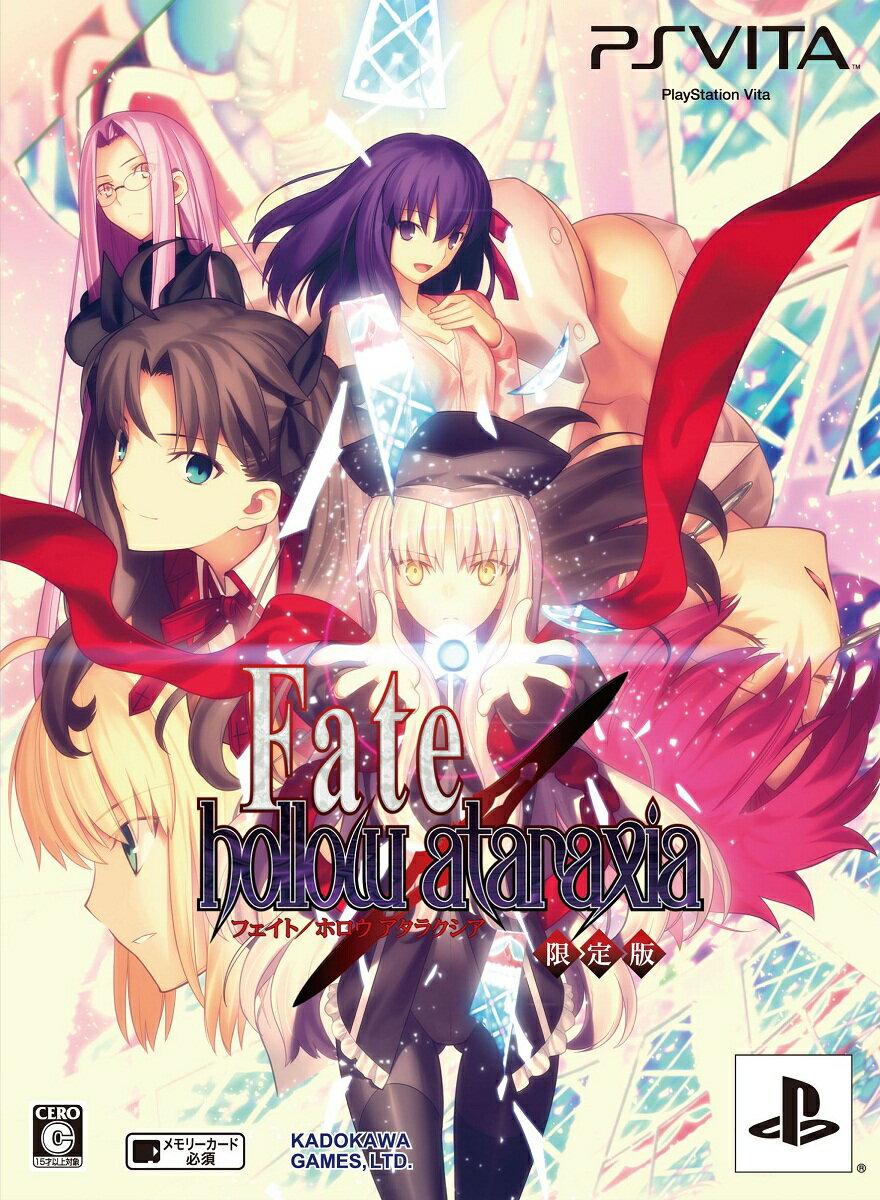 【予約】Fate/hollow ataraxia 限定版