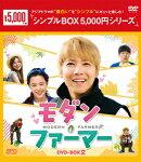 ����ե����ޡ� DVD-BOX2