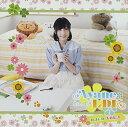 Ayane*LDK DJCD Vol.1(豪華盤) [ 佐倉綾音 ]