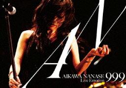 AIKAWA NANASE Live Emotion 999 [ <strong>相川七瀬</strong> ]