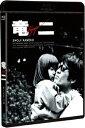 竜二 デジタルリマスター版【Blu-ray】 [ 金子正次 ]