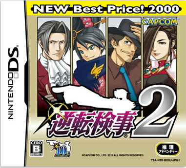 逆転検事 2 NEW Best Price!2000