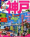 神戸('17-'18)