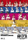 ハロー!プロジェクト☆フェスティバル 2 [ ハロー!プロジェクトモベキマス ]