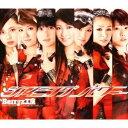 シャイニング パワー(初回限定CD+DVD) [ Berryz工房 ]