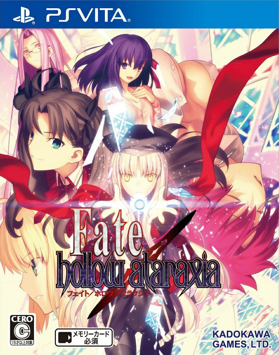 Fate/hollow ataraxia 通常版