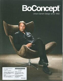BoConcept(2016) UrbanDanishDesign since1952 ([テキスト]) [ BoConcept ]