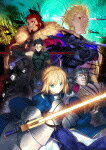 Fate/Zero Blu-ray Disc Box 1【Blu-ray】