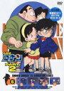 名探偵コナン PART 2 Volume 6 [ 高山みなみ...
