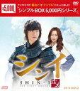 シンイー信義ー DVD-BOX2 [ イ・ミンホ ]
