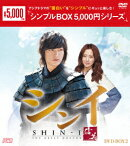 ���������� DVD-BOX2