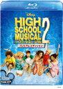 ハイスクール・ミュージカル2【Blu-ray】 [ ザック・エフロン ]