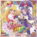 魔法つかいプリキュア!主題歌シングル (CD+DVD) [ (アニメーション) ]