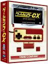 ゲームセンターCX DVD-BOX15 有野晋哉