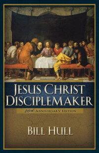 Jesus_Christ��_Disciplemaker