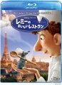 レミーのおいしいレストラン【Blu-ray】 【Disneyzone】