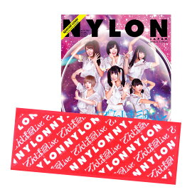 NYLON JAPAN Premium Box Vol.13���Ǥ����.inc ���ꥳ��ܥ�����
