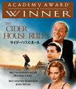 サイダーハウス・ルール【Blu-ray】 [ トビー・マグワイア ]