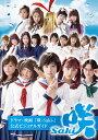 ドラマ・映画『咲ーSaki-』公式ビジュアルガイド