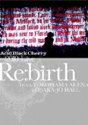 "<b>ポイント10倍</b>2010 Live""Re:birth""〜Live at YOKOHAMA ARENA & OSAKA-JO HALL〜"