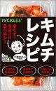 「ご飯がススム」一家のキムチレシピ (ミニCookシリーズ) [ ピックルスコーポレーション ]
