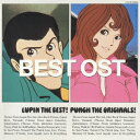 LUPIN THE BEST!PUNCH THE ORIGI...