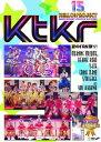 Hello!Project 誕生15周年記念ライブ 2012 夏〜Ktkr(キタコレ)夏のFAN祭り!〜 [ Hello! Project ]