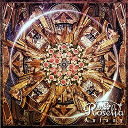 Anfang【通常盤】 [ <strong>Roselia</strong> ]