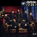 0〜ZERO〜(初回生産限定 CD+DVD) (ジャケットパターンA)