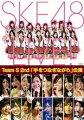 TeamS 2nd 「手をつなぎながら」公演