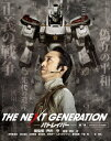 THE NEXT GENERATION パトレイバー/第7章【Blu-ray】