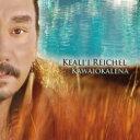 【輸入盤】Kawaiokalena [ Kealii Reichel ]