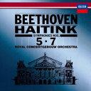 ベートーヴェン:交響曲第5番≪運命≫・第7番 [ ベルナルト・ハイティンク ]