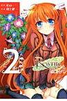 Rewrite:SIDE-R(2) (電撃コミックス) [ 川上修一 ]