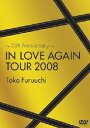 〜15th Anniversary〜 IN LOVE AGAIN TOUR 2008 古内東子